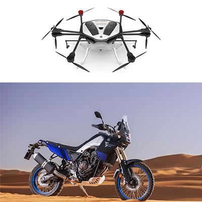 Red Dot Award pour deux modèles Yamaha